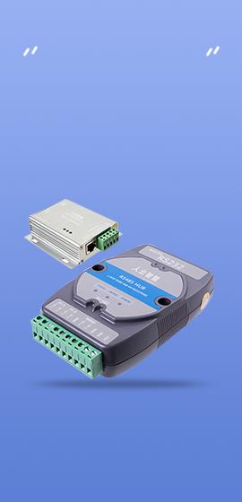 接口/串口服务器