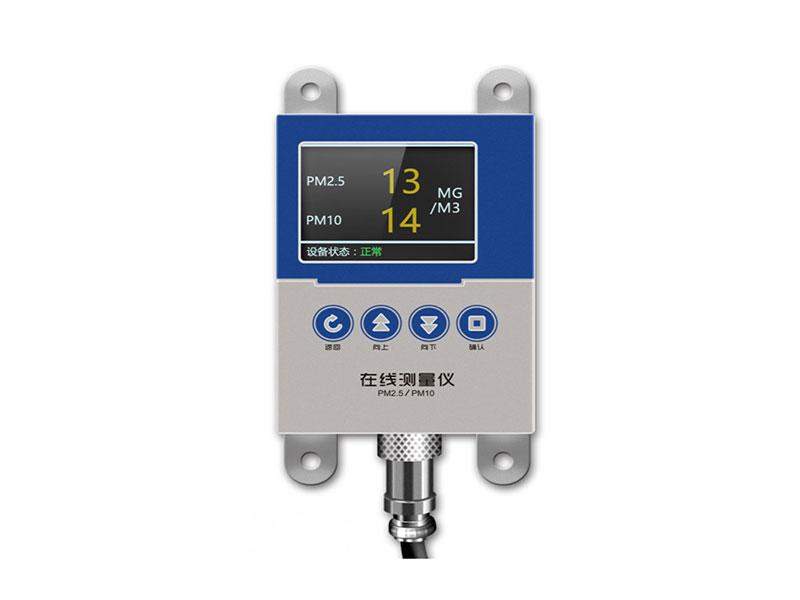 PM2.5,PM10在线监测系统