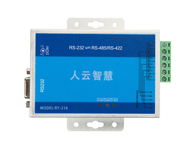 工业有源接口转换器RY-216