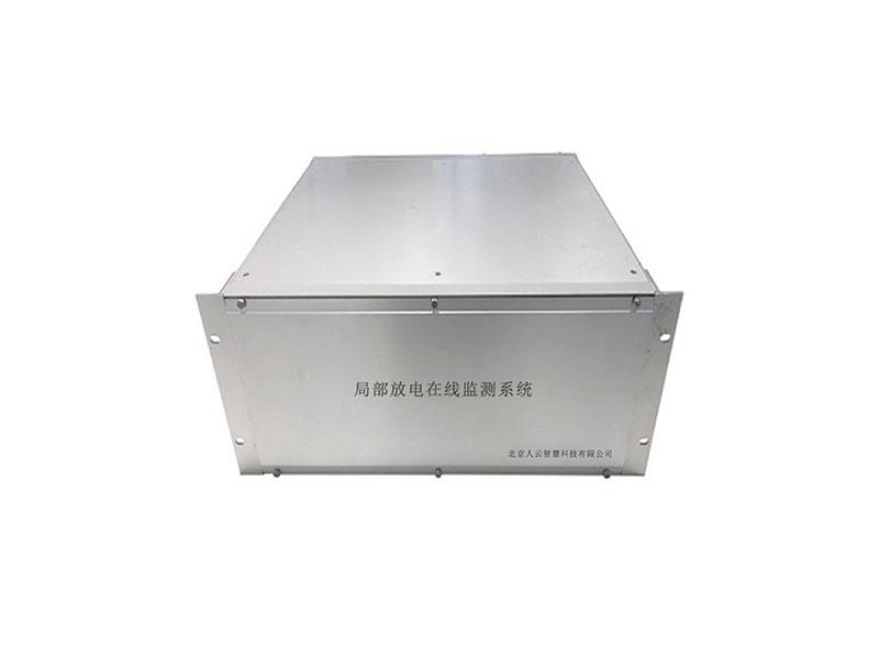 上海局部放电在线监测系统