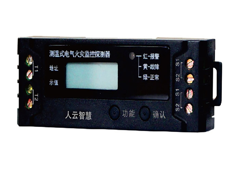上海测温式电气火灾监控探测器