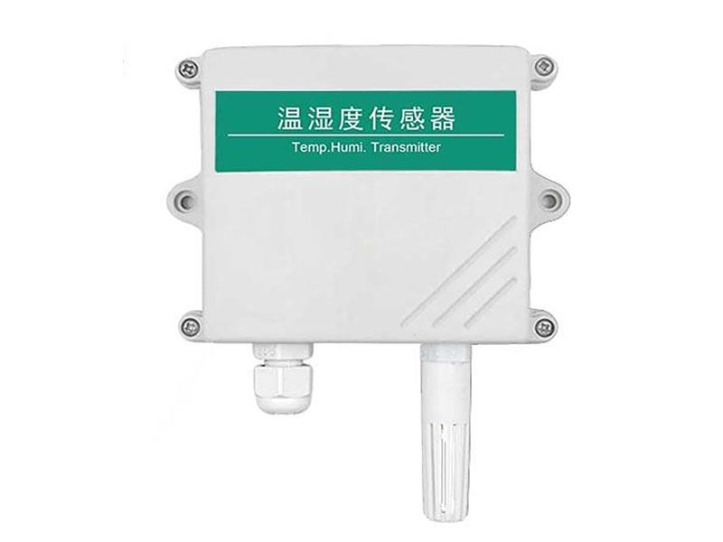 上海环境温湿度在线监测系统