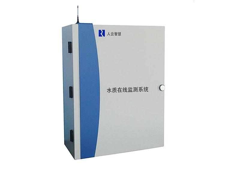 上海水质在线监测系统