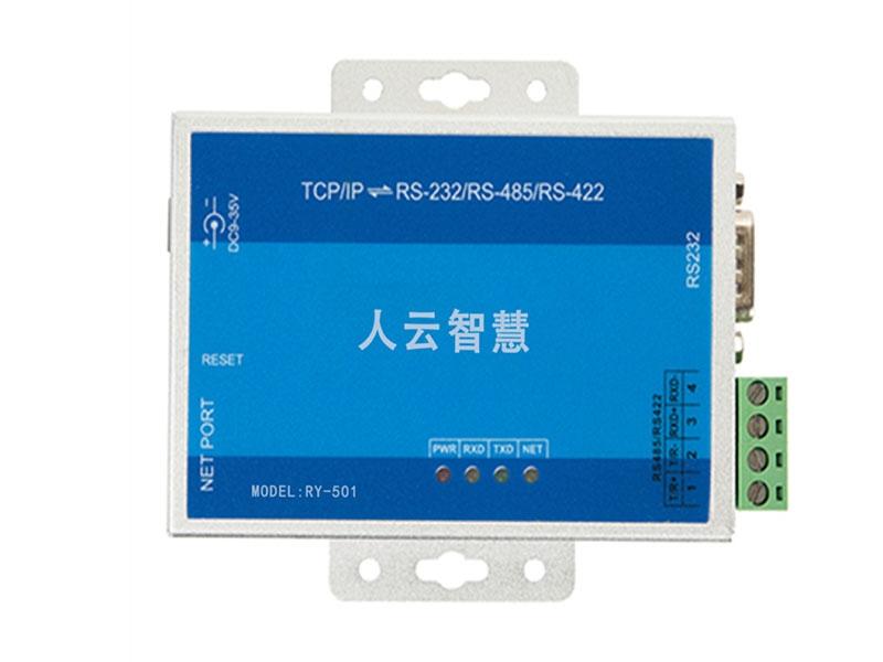 工业串口服务器RY-501