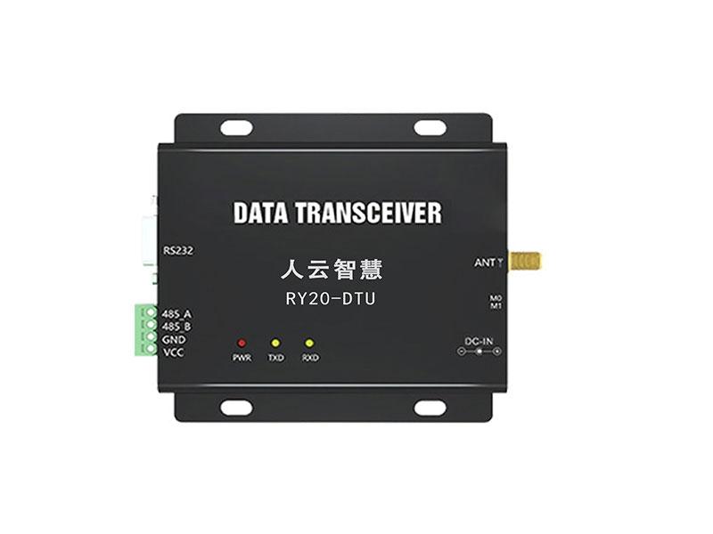 上海数传电台RY20-DTU(2G4HD12)