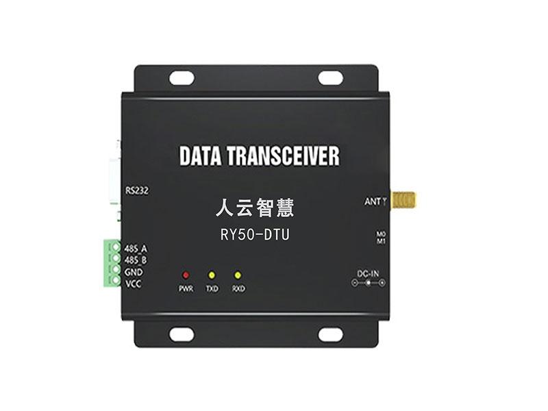 数传电台RY50-DTU(433C37)