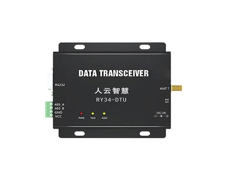 数传电台RY34-DTU (2G4D20)