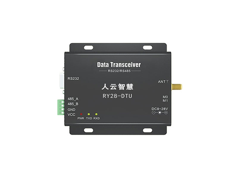 数传电台RY28-DTU (433D20)