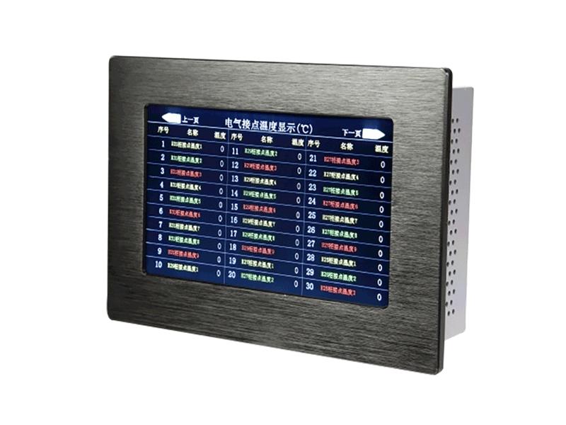 上海彩屏无线测温主机